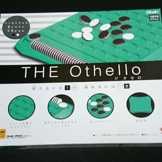 メガハウス(MegaHouse)のTHE Othello(オセロ)(オセロ/チェス)