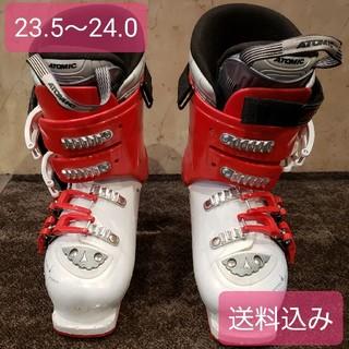 アトミック(ATOMIC)の【最終セール】ATOMIC スキーブーツ 23.5-24.0(ブーツ)