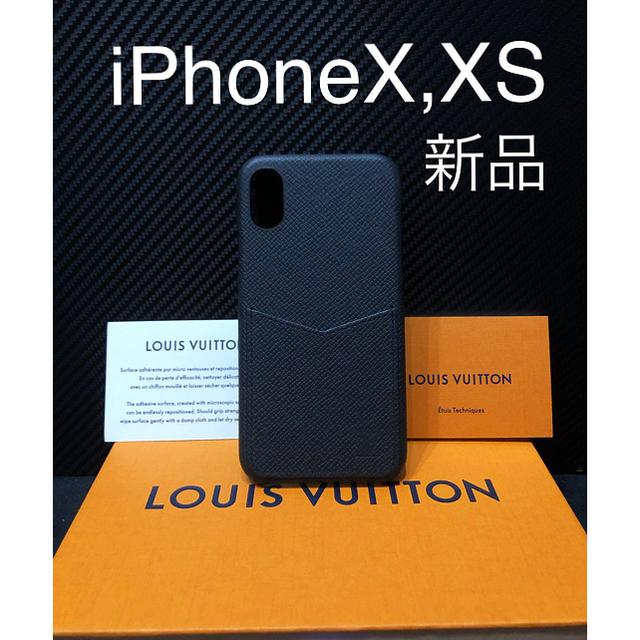 グッチiPhoneXケース手帳型,Diorアイフォーン6ケース手帳型