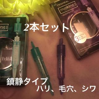 メディヒール マスキング レイヤリング アンプル 2本セット(パック/フェイスマスク)