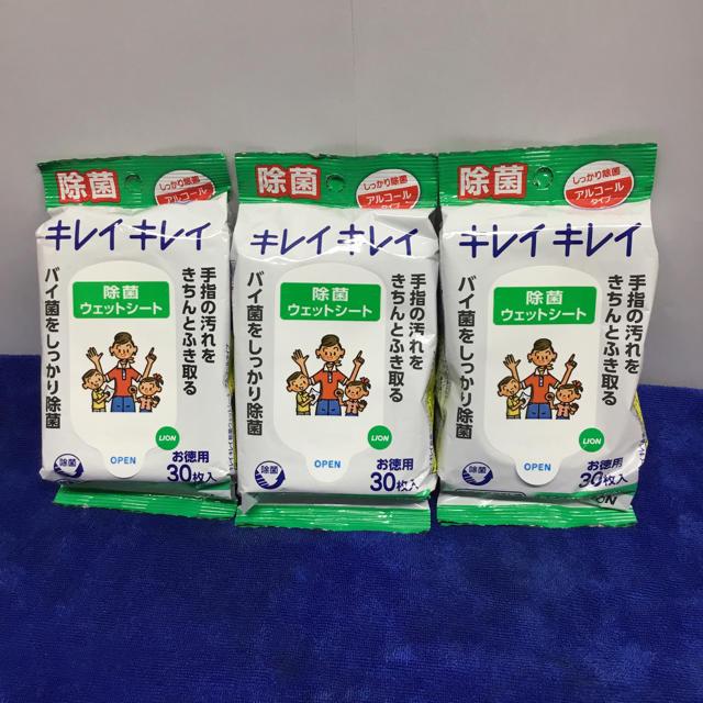LION - キレイキレイ 除菌 ウエットシート  除去ウエットティッシュの通販