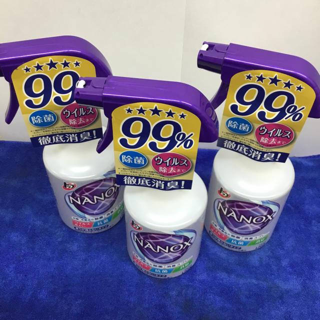 不織布マスク - LION - トップ ナノックス 99.99% 除菌スプレー ウイルス 除去の通販 by white's shop