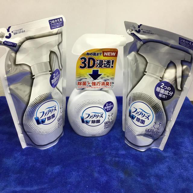 ビー スタイル マスク / P&G - ファブリーズ アルコール除菌 w除菌 詰め替えセットの通販