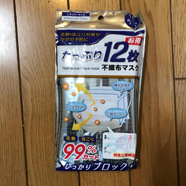 不織布マスク 12枚入りの通販 by なかs shop