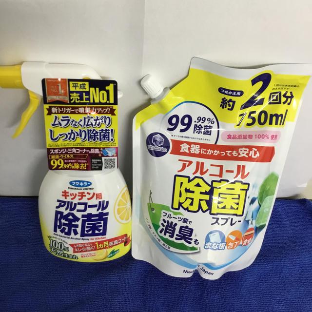 除菌スプレー 詰替セットの通販