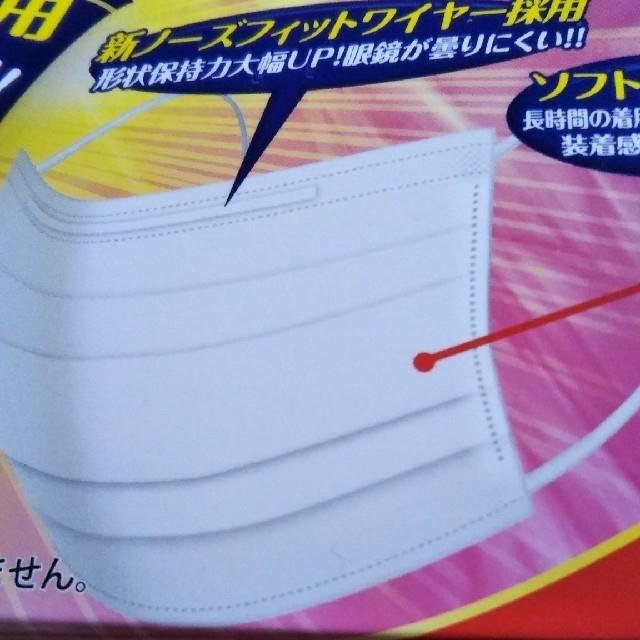 不織布マスク 11枚+1の通販 by おむすび