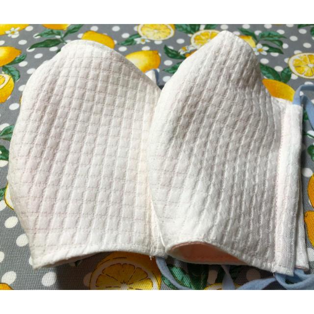 立体マスク 2枚セット ハンドメイドの通販