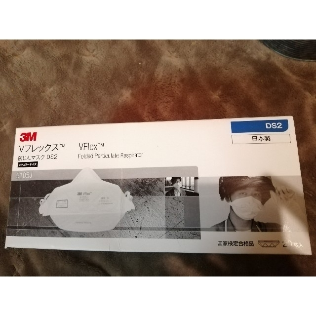 マスク画像 生成 opencv c++ - 3M粉塵マスク Vフレックス マスク N95 1枚【10枚で2150円】の通販 by flower labo's shop