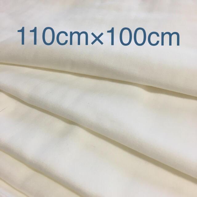 マスク型紙販売 、 Wガーゼ 100cmの通販
