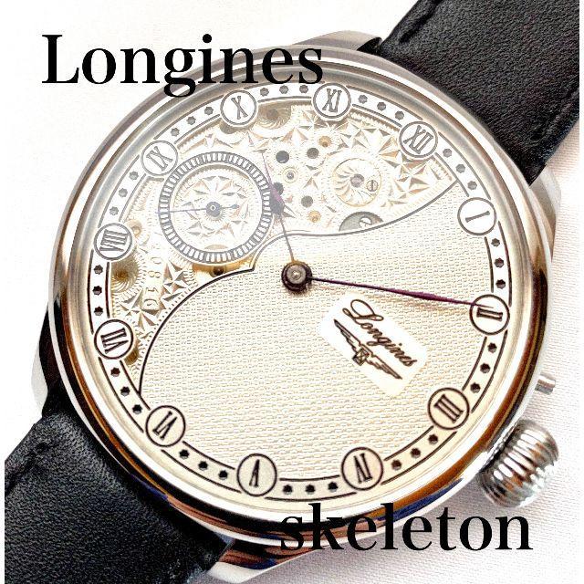 franck muller コピー 、 LONGINES - ロンジン OH済みスケルトン メンズ 手巻き 機械式 腕時計の通販