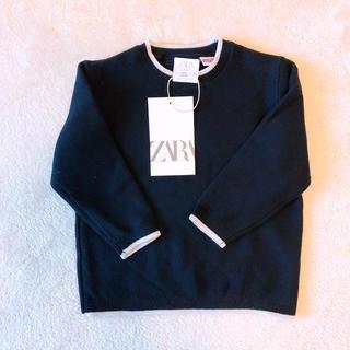 ザラ(ZARA)の新品 ZARA ニット6-9m(ニット/セーター)