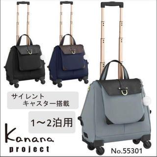 カナナプロジェクト(Kanana project)のコナさま専用✩Kananaキャリーケース(スーツケース/キャリーバッグ)