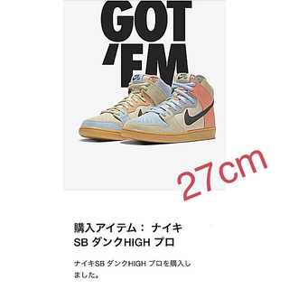 "ナイキ(NIKE)の NIKE SB DUNK HIGH ""Easter/Spectrum""(スニーカー)"