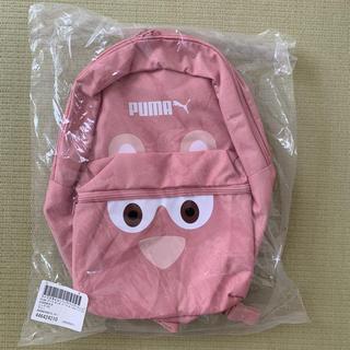 PUMA - PUMA プーマ キッズ リュック モンスターバックパック ピンク