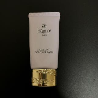 エレガンス(Elégance.)のエレガンス モデリング カラーアップベース LV600(コントロールカラー)
