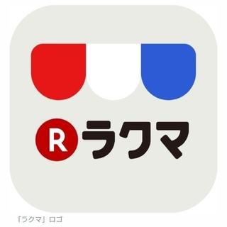mi-kun.様専用(その他)