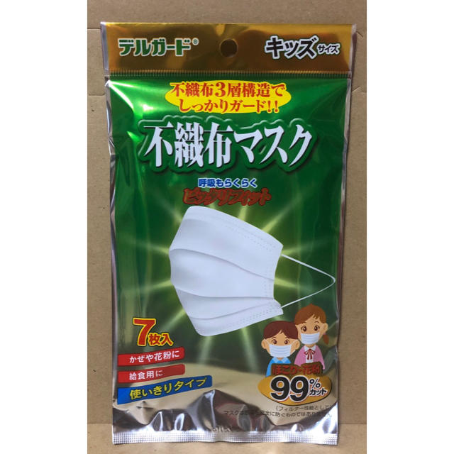 マスク セルフメディケーション / マスク 不織布 子供用 キッズ 三層構造 ほこり・花粉99%カット 7枚×4の通販 by たらこ's shop