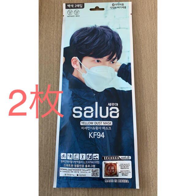 マスク販売店 栃木県 - KF94マスク ホワイト 2枚入りの通販 by み~ちゃん's shop