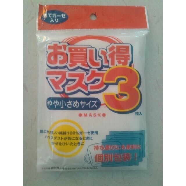 ガーゼマスク やや小さめサイズ 3枚入り 1袋   新品未開封  の通販 by タント