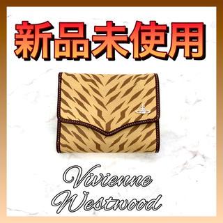 ヴィヴィアンウエストウッド(Vivienne Westwood)のVivienne Westwood✨折財布❤️ファスナー引き手が勾玉❤️(財布)