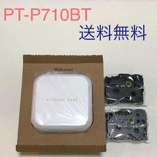 ブラザー(brother)の【新品】P-TOUCH CUBE ピータッチキューブ PT-P710BT(OA機器)