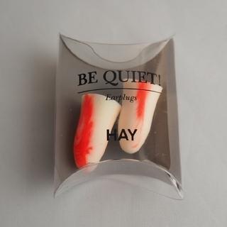 【新品未使用】HAY  ヘイ マルチカラー 耳栓(旅行用品)