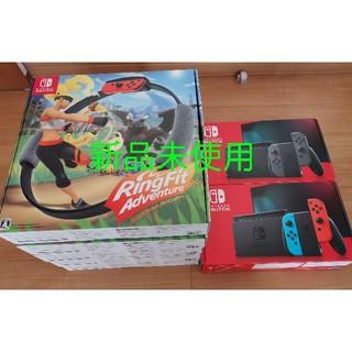 ニンテンドースイッチ(Nintendo Switch)の新品未使用 任天堂スイッチ2台、リングフィット5台(家庭用ゲーム機本体)