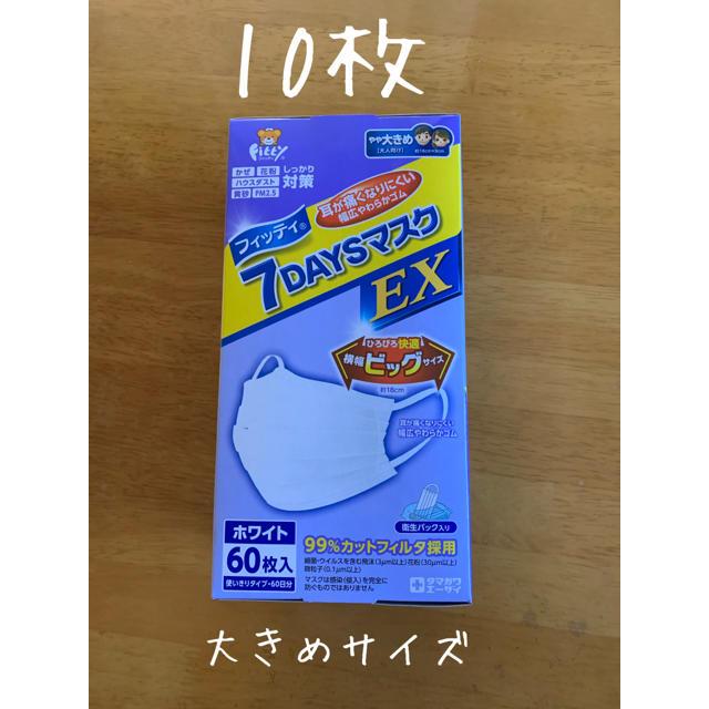 超 立体 マスク サージカル タイプ 違い / 使い捨てマスク の通販 by ひめ's shop