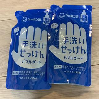 シャボンダマセッケン(シャボン玉石けん)のシャボン玉石けん バブルガード(洗剤/柔軟剤)