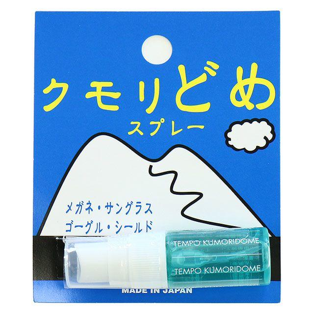tusa マスク / 新品 めがねくもり止め 花粉症 マスク対策の通販 by どんぐり's shop