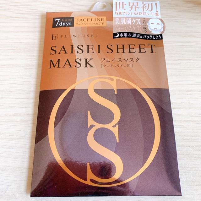 マスク 60枚入り - FLOWFUSHI - フローフシ SAISEIシート マスク フェイスライン用の通販