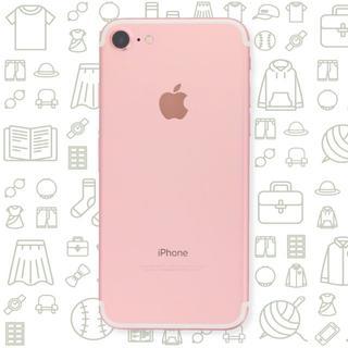 アイフォーン(iPhone)の【A】iPhone7/128/ドコモ(スマートフォン本体)