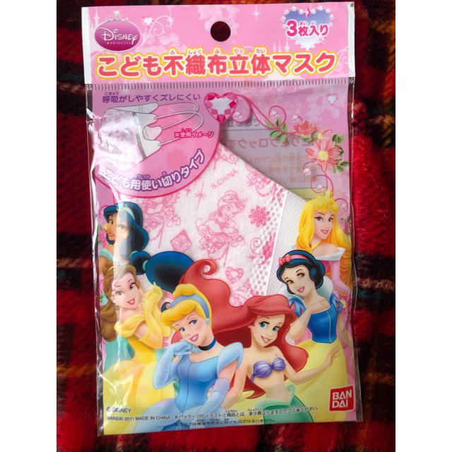マスク洗濯中性洗剤 - BANDAI - こども不織布立体マスクの通販 by KORIN'S