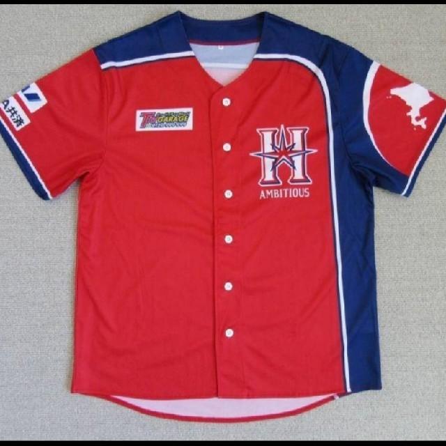 北海道日本ハムファイターズ(ホッカイドウニホンハムファイターズ)の日ハムユニフォーム 新品 スポーツ/アウトドアの野球(応援グッズ)の商品写真