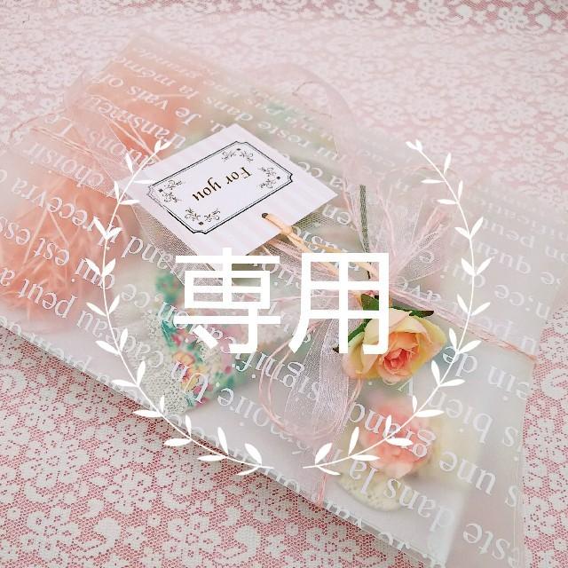 使い捨てマスク 緑 - rosa様専用 [KHT200×2]形状保持テープ 幅4mm 200cmの通販