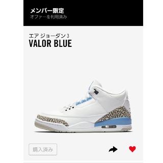 ナイキ(NIKE)の【29am】NIKE AIR JORDAN3 UNC VALOR BLUE(スニーカー)