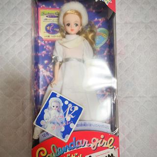 ジェニー(Genny)のカレンダーガールジェニー タカラ 1996 12月  ジェニー(ぬいぐるみ/人形)