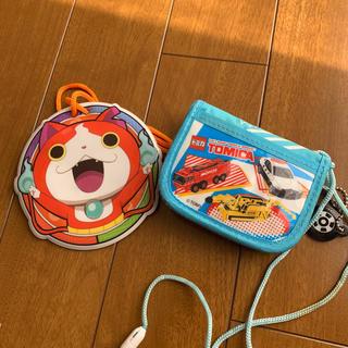 バンダイ(BANDAI)のトミカお財布&新品妖怪ウォッチパスケース(キャラクターグッズ)