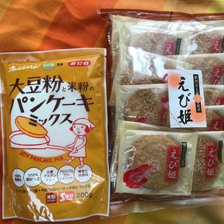 お値引き 大豆粉と米粉パンケーキミックス200g&駿河湾えび姫12枚(米/穀物)