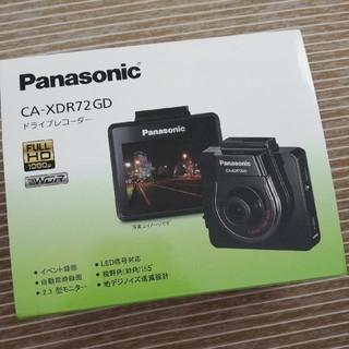 パナソニック(Panasonic)の新品 パナソニック ドライブレコーダー(車内アクセサリ)