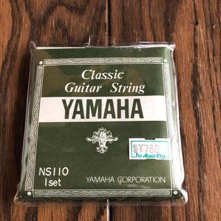ヤマハ(ヤマハ)のClassic Guitar String(その他)