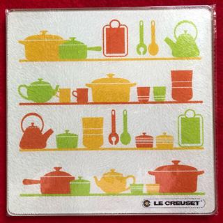 ルクルーゼ(LE CREUSET)のル・クルーゼ/カッティングボード(キッチン小物)