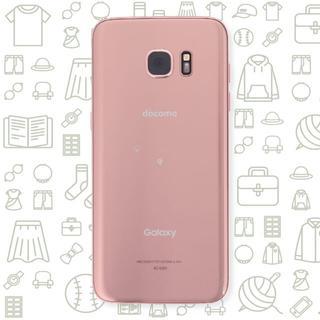 ギャラクシー(Galaxy)の【C】GalaxyS7edge/SC-02H/32/ドコモ(スマートフォン本体)