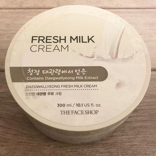 ザフェイスショップ(THE FACE SHOP)のTHE FACE SHOP テグァルリョンフレッシュ ミルククリーム【新品】(ボディクリーム)