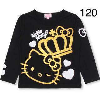 ベビードール(BABYDOLL)の新品BABYDOLL☆120  ハローキティ ロンT ベビードール(Tシャツ/カットソー)