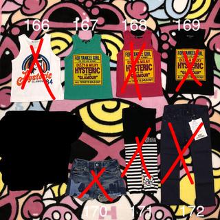 ジョーイヒステリック(JOEY HYSTERIC)のJOEYHYSTERIC (S)(Tシャツ/カットソー)