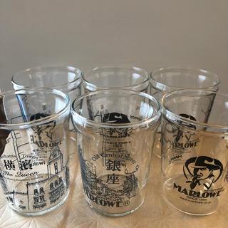 ハリオ(HARIO)のマーロウ ビーカー グラス6個セット(グラス/カップ)