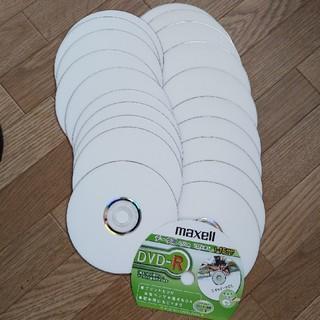 マクセル(maxell)の【記録メディア】マクセル DVD-R 20枚セット(その他)