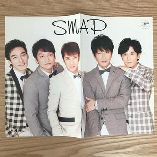 スマップ(SMAP)のSMAP ピンナップ(アイドルグッズ)