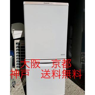 パナソニック(Panasonic)のPanasonic  冷凍冷蔵庫  NR-BW147C-W   2015年製  (冷蔵庫)